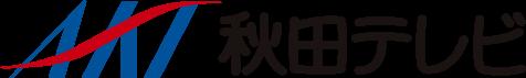秋田テレビ